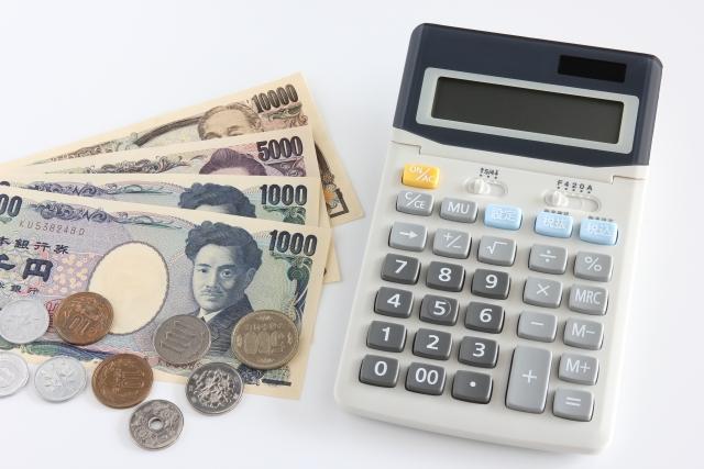 旅行業登録の費用